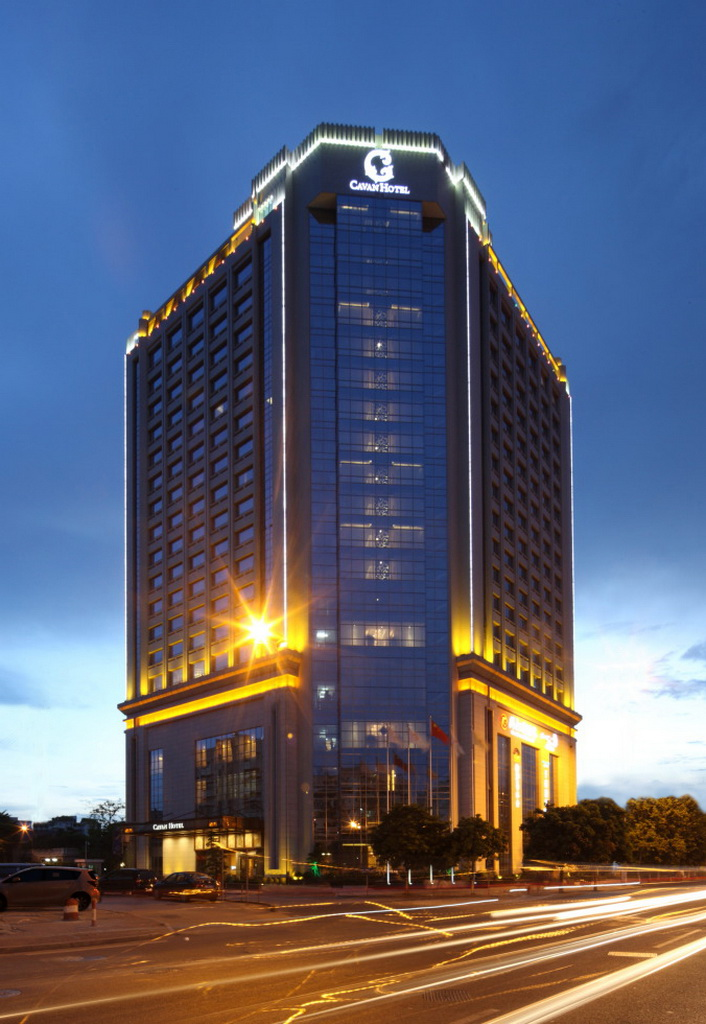 Cavan Hotel Guangzhou Over view