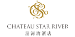 Chateau Star River Peninsula Guangzhou